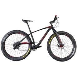 2020 Pro Super lekki 10.6KG MTB węgla rower 29 + góra  MTB 29er rower  29 plus węgla kompletny rower 29 + bicicletas w Rower od Sport i rozrywka na