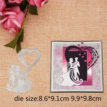 Heart dancing couple new Metal Cutting Dies Handicraft Scrapbook embossing Paper Craft Album Card Punch Knife Art cutter freeship heart shaped scrapbooking punches craft punch perfurador paper cutter furadores de papel para scrapbook 38mm 1 5 r344
