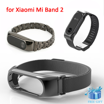 Metal Wrist Strap for Xiaomi Mi Band 2 Stainless Steel Bracelet Wristband Replace Accessories for Xiaomi Mi Band 2 Pulseira