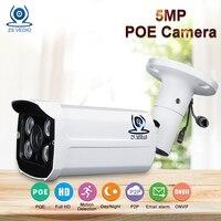 ZSVIDEO Surveillance Cameras H 265 5MP POE Camera IP Alarm System CCTV Camera Cameras IP POE