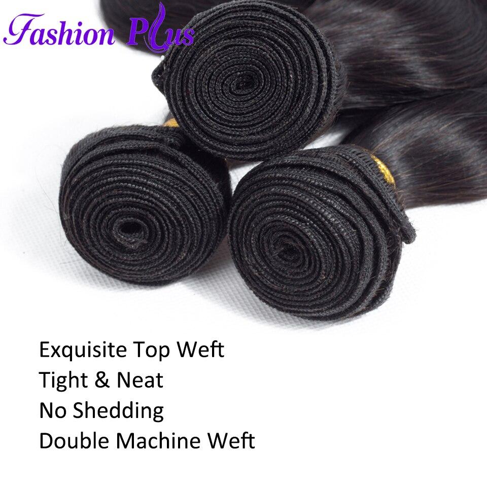 Brésilien corps vague 100% Extensions de cheveux humains 1/3 pièces brésilien vierge cheveux armure faisceaux Salon de beauté fournitures 10 ''-30'' - 6