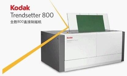 Kodak Trendsetter 800 IV CTP Platesetter 711 Hours