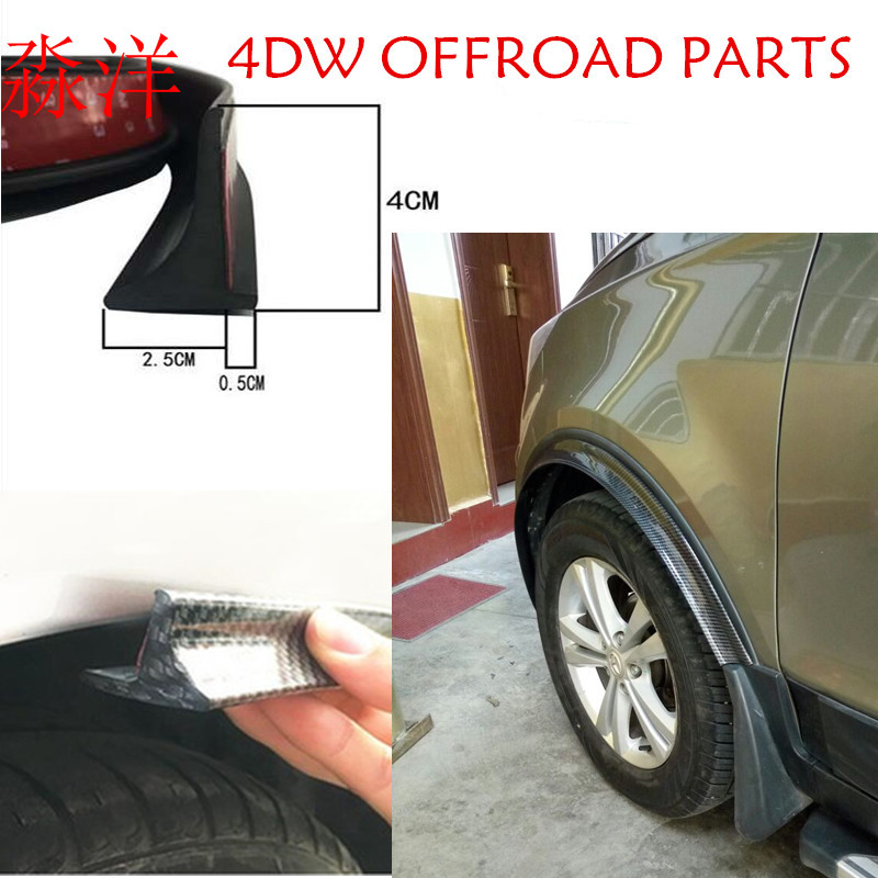 L150CM*W3.7cm widen car rubber fender flare mudguard trim for 2 tires wheel arch fender flare fit for Nissan X TRAIL