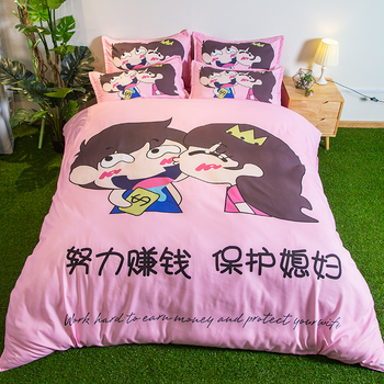 For wedding love bedding sets 3pcs High-quality quilt cover comfortable pink duvet cover pillow cases New pattern bedclothes