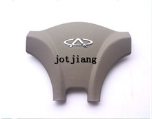 Car Airbag Cover For Use With Chery Cowin Directional Cover Free Shipping Free Shipping!