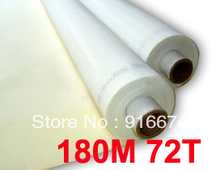 Free shipping Cheap 5 meters 72T 180M polyester silk screen printing mesh 127CM (50inches) width