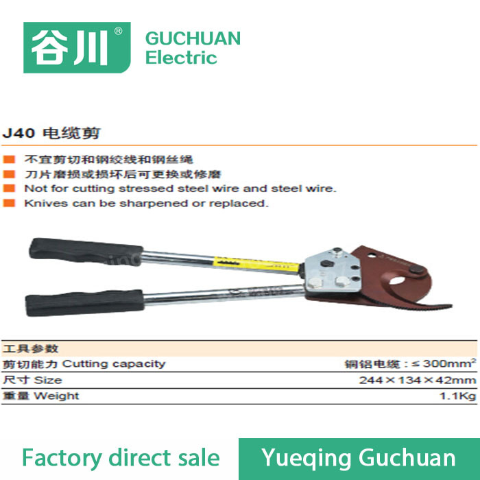 Hot sale J40 Automatic cable wire stripper plier Wire cable cutter pliers Hand crimping tools  цены