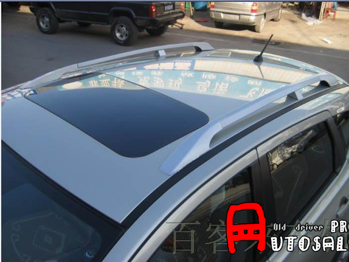 For Nissan Qashqai Dualis  2007 2008 2009 2010 2011 Decorative Aluminium Alloy Roof Rack Silver exterior silver roof rack side rails bars luggage carrier a set for nissan qashqai j11 2014 2015 2016 accessories