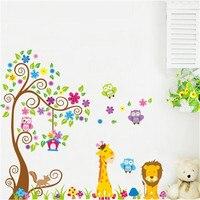 2 pieces DIY צבעוני חיות ג 'ונגל עץ מדבקות בית מדבקות מדבקות קיר חדר ילדי קישוט פרח ילדים בייבי צעצוע מתנות