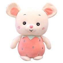 Плюшевая игрушка в виде клубники, ананаса, фруктов, Кротов, мультяшная кукла, мягкая хлопковая подушка, кукла, мышка, плюшевая игрушка, мален...