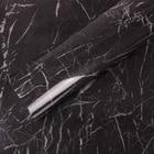 Sunice Black Marble Waterproof Vinyl Self adhesive Wallpaper Contact Paper Kitchen Cupboard Shelf Drawer Liner Wall Stickers