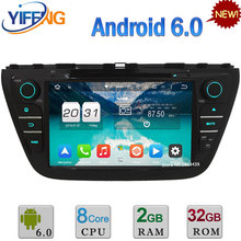 4G 32GB ROM Android 6 8″ WiFi Octa Core 2GB RAM DAB Car DVD Player Radio Stereo For Suzuki S-Cross SX4 2014-2017 GPS Navigation