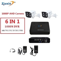 4CH KIT 1080P AHD DVR System HD Outdoor Security Camera HDMI USE 1080P 3 6MM Lens