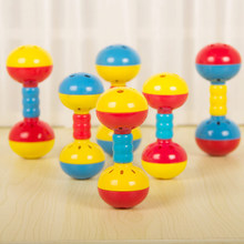 Hot 1Pc Baby Infant Bed Stroller Rattles Kids Plastic Double Head Music Hand Shaking Bell Early Educational Toys for Children(China)