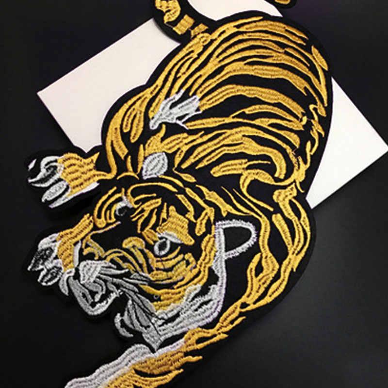 Nuevo bordado Tigre grande tela pegatinas abrigo chaqueta fresca Decoración Ropa Accesorios DIY modificado etiquetado