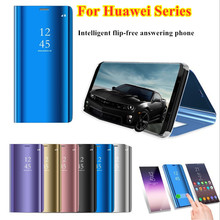 Smart Mirror Flip Case For Huawei P20 Pro P10 P9 Plus Mate 20 8 9 10 X Intelligent flip-free answering phone Cover