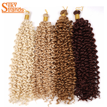 Silky Strands Curly Crochet Hair Extensions Ombre Heat Resistant Synthetic Braiding Hair Bulk Bohemian Hair For Crochet Braids(China)