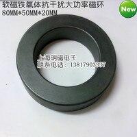 Filtro magnético da bobina do transformador do núcleo da ferrite de zn do laço 80*50*20 mn anti-jamming