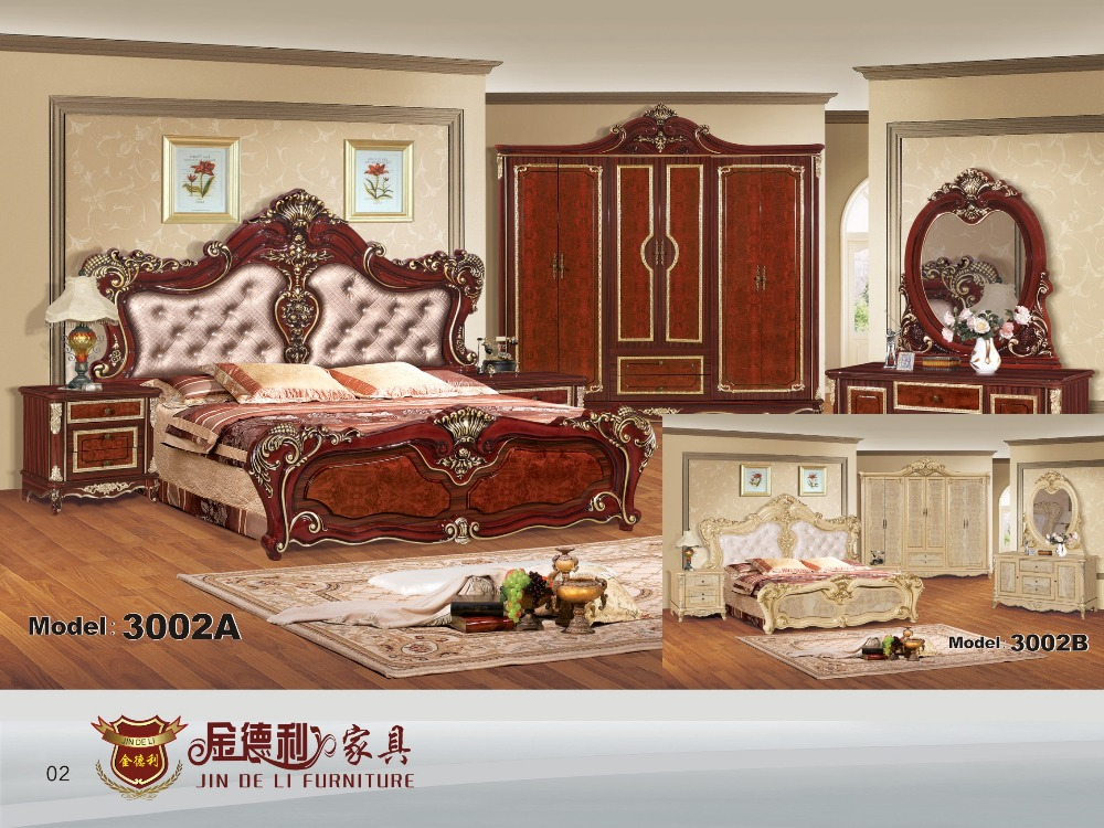 Luxury Bedroom Furniture China