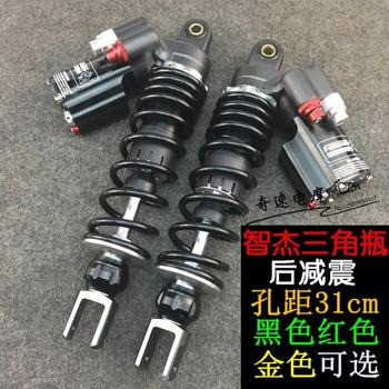 310mm Motorcycle Air Shock Absorber Rear Suspension for honda yamaha suzuki Kawasaki Aprilia Benelli KTM