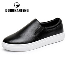 DONGNANFENG Female Ladies Women Gril Genuine Leather White Shoes Flats Loafers Sneakers Slip On Korean Vulcanized Shoes YZ-115(China)