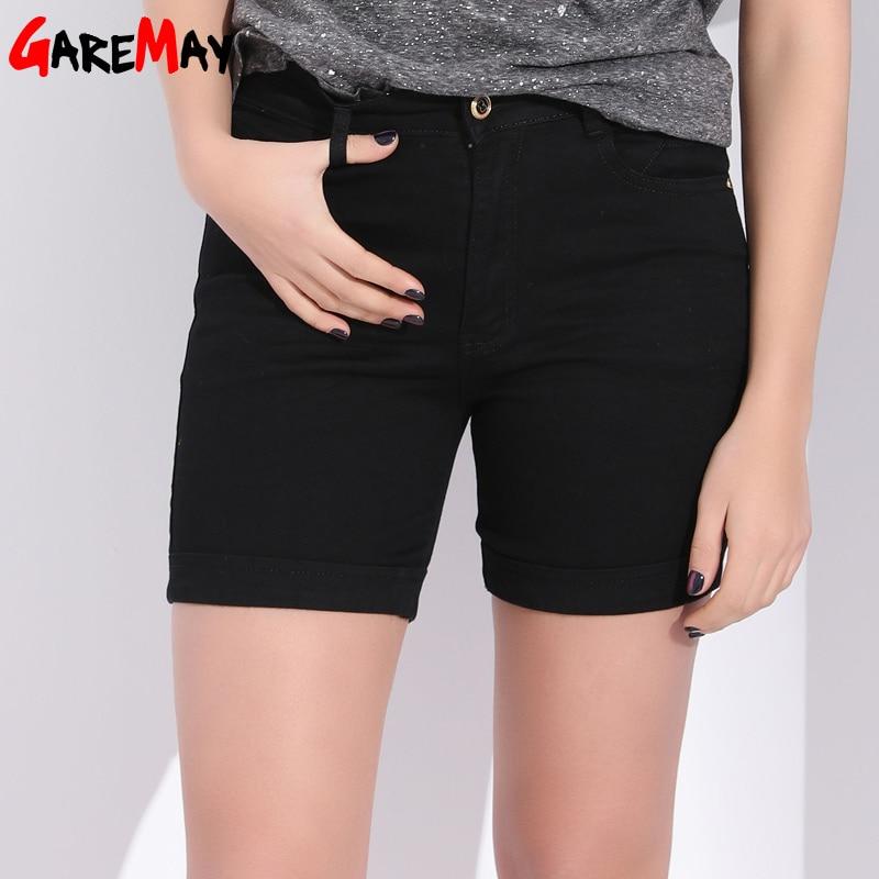 Garemay Black Plus Size Denim Shorts For Women Summer Womens Jeans