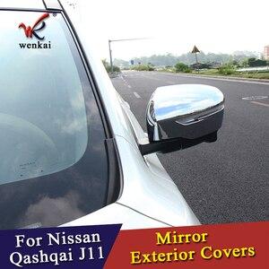 Image 3 - WK для Nissan Qashqai J11 Rogue X Trail T32 2014 2015 2016 2017 автомобильный хромированный Стайлинг Зеркало заднего вида аксессуары
