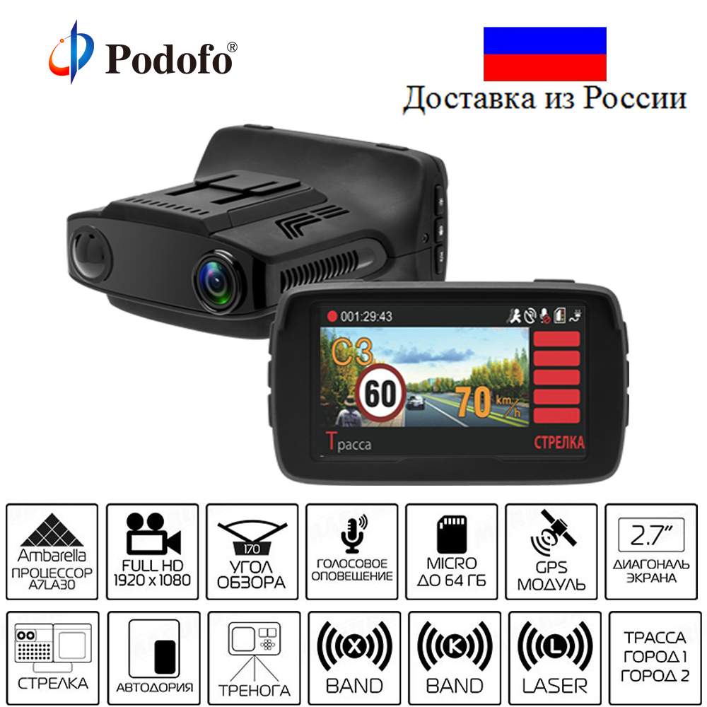 Podofo 3 in 1 Video Recorder Car DVR Camera Ambarella Radar Detector GPS LDWS FHD 1080P Registrar Anti Radar Speedcam Dash Cam