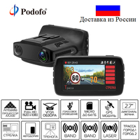 Podofo Ambarella Car DVR Camera Radar Detector GPS 3 In 1 Registrator Anti Radar Speedcam FHD