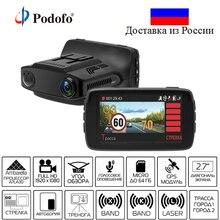 Podofo Ambarella Видеорегистраторы для автомобилей Камера Антирадары GPS 3 в 1 регистратор Анти радар SpeedCam FHD 1080 P регистраторы WDR видео регистраторы
