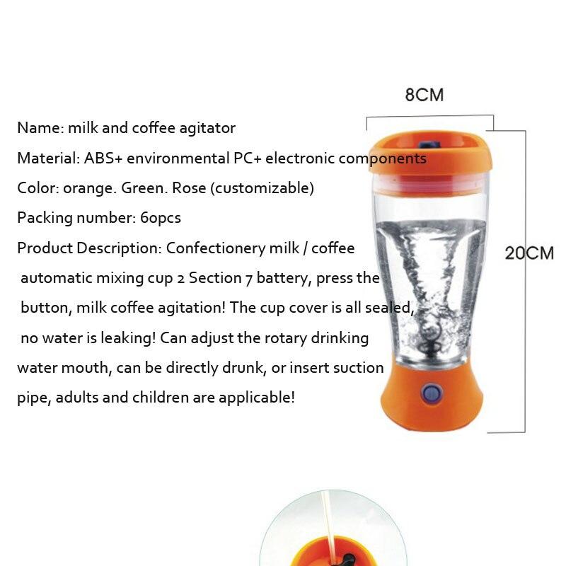 Portable Battery Powered Electric Self Stirring Mug Skinny Moo Mixer ...