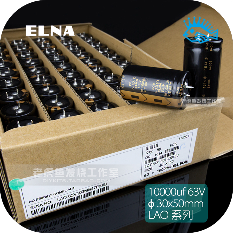 1PCS/5PCS 10000UF 63V 63V10000UF FOR AUDIO ELNA Brand New Original Hifi DIY Audio Filter Electrolytic Capacitor