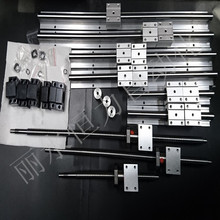 3 LIEAR SCHIENEN SBR16 sets + 3 kugelgewindetriebe RM1605-300/750/1150mm + 3BK/BF12 + 3 koppler