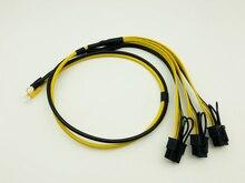 PSU امدادات الطاقة كابلات PCI e موليكس 8pin إلى 3 PCI-e 8 دبوس 6 + 2pin PCI اكسبريس الداخلية الطاقة الخائن الشريط كابل 12AWG + 18AWG