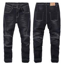d0e33a45e4ae8c MUM 2019 modelos de explosión Urbano popular casual hombres stretch denim  pies pantalones 77QJ(China