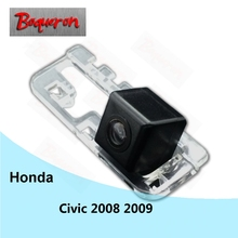 BOQUERON for Honda Civic 9 2008 2009 SONY Waterproof HD CCD Car Camera Reversing Reverse rear view camera License Plate Lamp