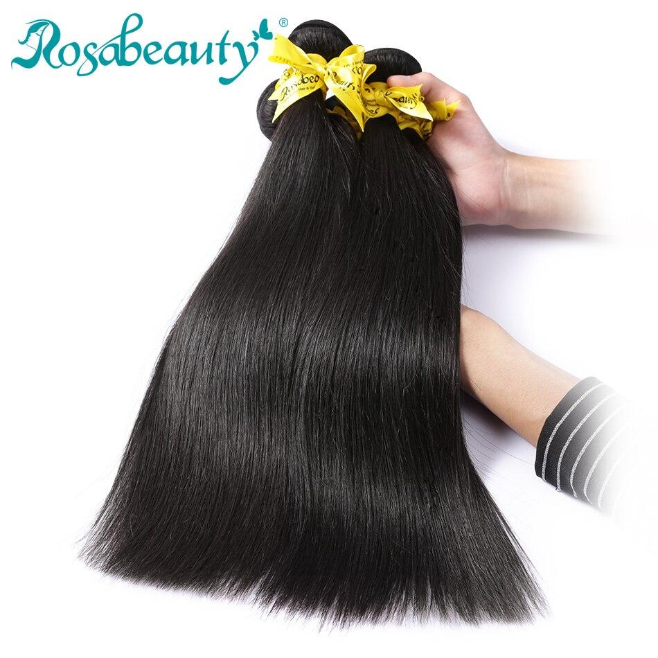 Rosa beauty Grade 8A Brazilian Hair Weave Bundles Straight Hair 3 Bundles Lot Remy Hair Wefts
