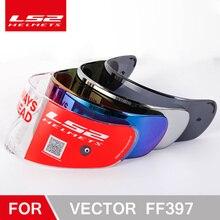 LS2 ff397 мотоциклетный шлем прозрачный темно-дымчатый козырек Полнолицевые Шлемы дымовая ящерица только для LS2 FF397 модель черные линзы