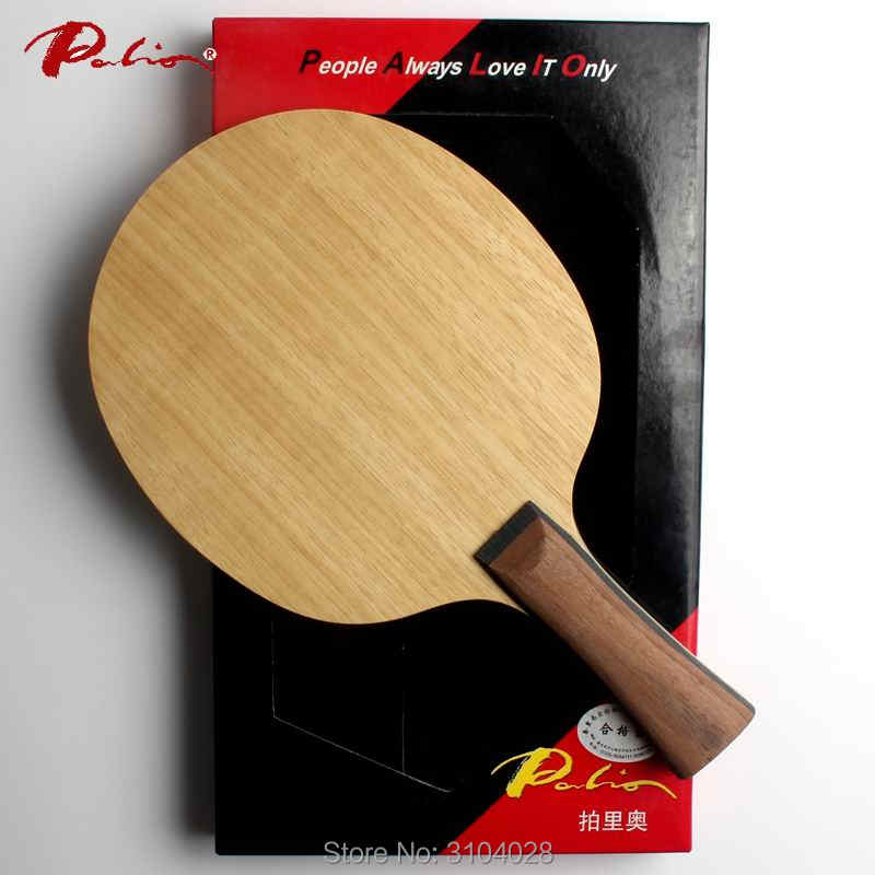 Palio resmi C-86 C86 masa tenisi bıçak karbon bıçak döngü hızlı saldırı orijinal ambalaj çin'de yapılan raket spor