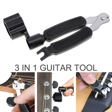 3 in 1 Multifunction Guitar Accessories Guitar Peg String Winder + String Pin Puller + String Cutter