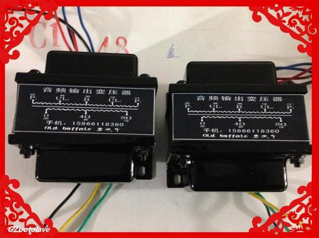 2pcs 20w 30w 40w Push-Pull Tube amplifier's Output Transformers For 6P1 EL84 6L6 EL34 KT88 KT66