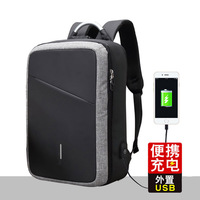 new style USB rechargeable business burglar proof backpack Japanese men's multi functional shoulder bag fashion trend schoolbag