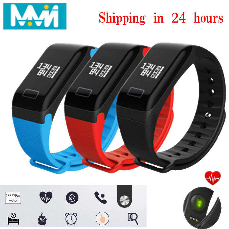 Toleda T2 Full touch screen blood pressure monitor smart band music