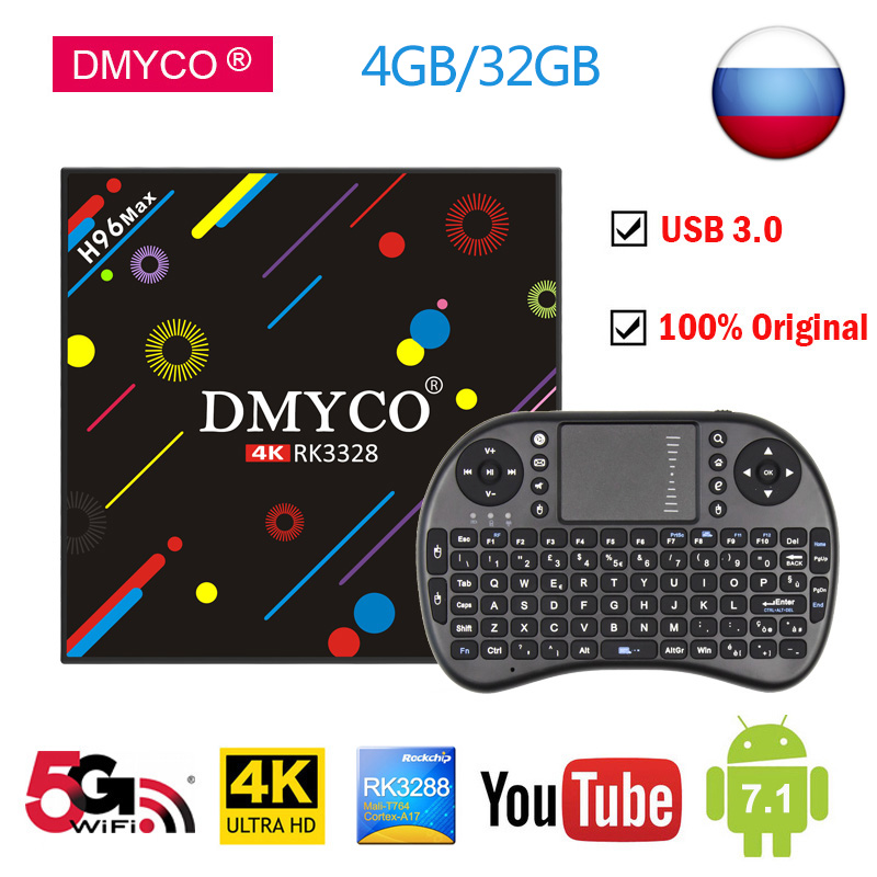 DMYCO Smart TV Box H96 MAX H2 Android 7.1 RK3328 4GB RAM 32GB ROM Set Top Box HDR10 USB3.0 5G WiFi Bluetooth 4.0 4K Media Player h96 max android 7 1 tv box 4gb ram 32gb rom set top box rk3328 2 4g 5g wifi bluetooth 4 0 4k media player iptv smart tv box