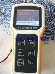 The new 1KM intelligent communication cable fault tester
