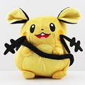 18cm New Hot Dedenne Plush Dolls Dedenne Doll Toys Figure Gift For Kids Christmas Day