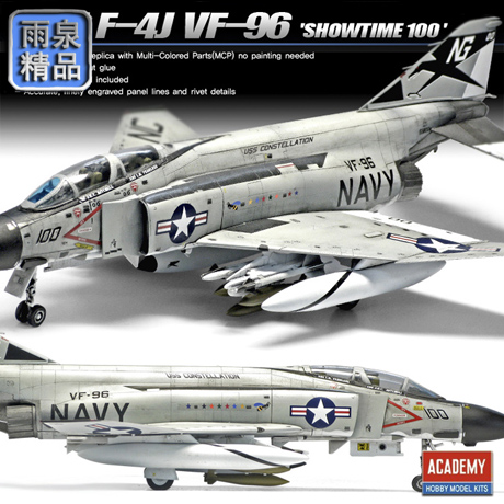 Hobby Store San Diego >> Us 38 24 12 Off 12515 1 72 F 4j Showtime Aircraft Assembly Model 100 In Diecasts Toy Vehicles From Toys Hobbies On Aliexpress