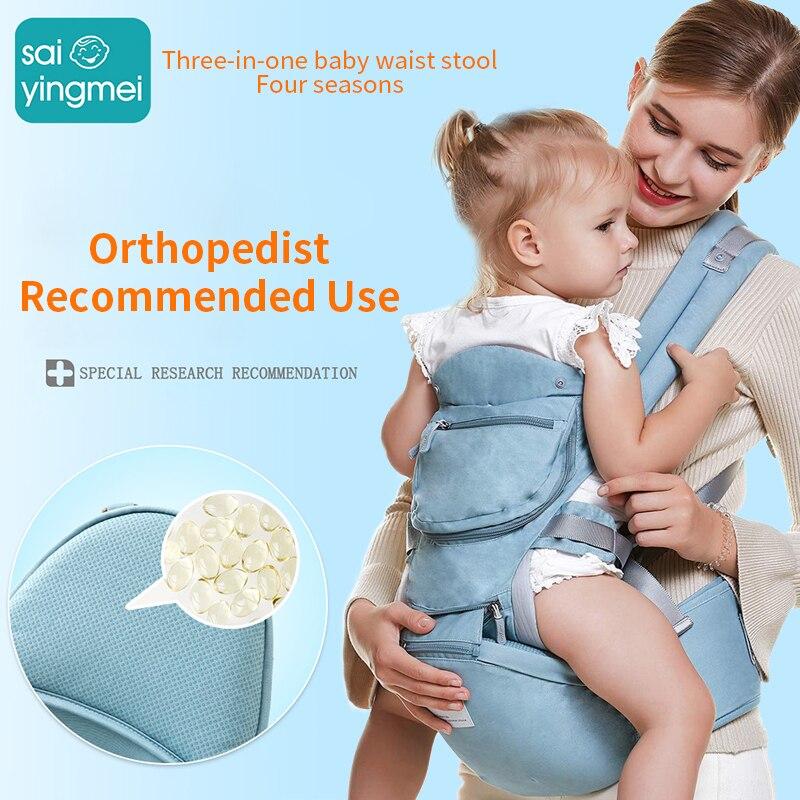 Porte-bébé multifonction porte-bébé ergonomique sac à dos Hipseat pour bébé kangourous nouveau-né fronde sac à dos poche de chargement élingues