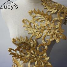 Gold Iron-on embroidery lace trim 2 Yards/lot embroidered Iron on costume sewing and DIY trimming