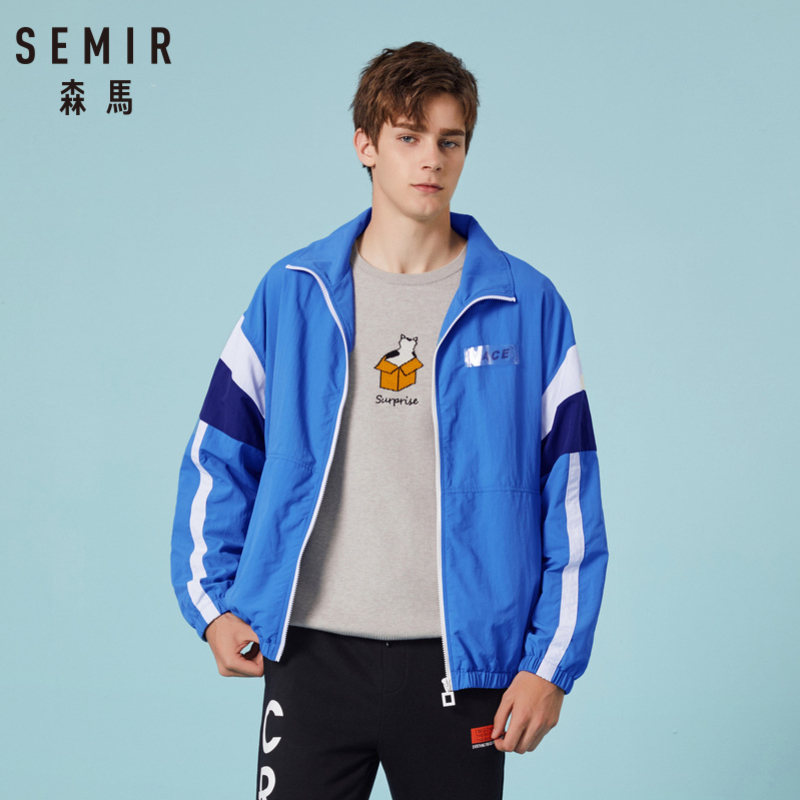 SEMIR Men Contrasting Zip Jacket With Stand-up Collar Men's Sport Jacket With Full-Zip With Slant Pocket Windbreker For Spring